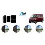 カット済みカーフィルム アトレー パワースライドドア用 S3# リアセット