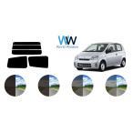カット済みカーフィルム ミラ 3D L250 リアセット