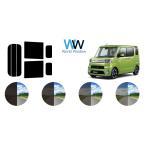 カット済みカーフィルム ウェイク (WAKE) LA700S / LA710S リアセット