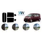 カット済みカーフィルム ムーヴ LA150S/LA160S リアセット