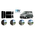 カット済みカーフィルム ゼスト JE# リアセット