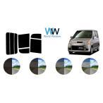 カット済みカーフィルム ライフ/ダンク JB1〜4 リアセット