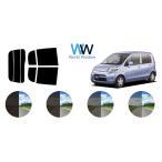 カット済みカーフィルム ライフ JB5〜8 リアセット