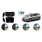 カット済みカーフィルム フィットシャトル GG・GP リアセット