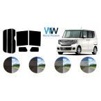 カット済みカーフィルム N BOX JF1 JF2 リアセット