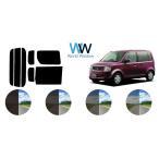 カット済みカーフィルム ekワゴン/スポーツ 電動スライドドア用 H82W リアセット