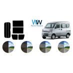 カット済みカーフィルム ミニキャブバン DS17V ハイルーフ用 リアセット