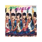 AKB48/ハート・エレキ Type-B/CD+DVD/初回限定盤特典付/KIZM90239/40/新品CD