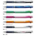 ゼブラ 2色ボールペン クリップオン スリム2C B2A5