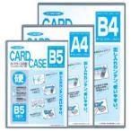 マンモス カードケース HC-A3 A3サイズ