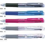 ゼブラ 多色ジェルボールペン サラサ3 J3J2