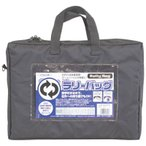 マンモス ラリーバッグ マチ付き ブラック A4サイズ MCB-440-BK