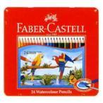 ファーバーカステル 水彩色鉛筆 24色セット TFC-WCP/24C