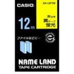 カシオ ネームランドテープ 蛍光色 XR-12FYW