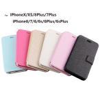アイホン6ケース iPhone6s ケース iPhone6 plus ケース手帳型  アイフォン6ケース スマホケース アイフォン6プラス ケース おしゃれ 手帳型 L-11-0