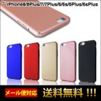 iPhone6s ケース iPhone6PLUS カバー iPhone7 7Plus ケース アイフォン6s ケース アイフォン7ケース アイホン6ケース スマホカバー スマホケース 送料無料 L-110