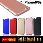 アイホン6ケース アイフォン6s ケース スマホケース iPhone6s ケース iPhone6 ケース 携帯カバー スマホカバー ハードケース 送料無料 L-110-1