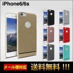 iPhone6sPlus ケース iPhone6Plus  ハードケース アイフォン6sプラスケース ハードケース アイホンプラスケース スマホカバー スマホケース L-112-1