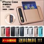 iPhone6sケース iPhone7ケース アイフォン6sケース アイフォン7プラスケース スマホケース 携帯カバー アイホン6ケース アイフォン7ケース ハードケース L-115