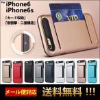 iPhone6splus ケース iPhone6plus ケース手帳型 アイフォン6sプラス アイフォン6プラス カバー スマホ ソフトケース ハードケース L-115-1