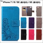 iPhone7 ケース iPhone7カバー 手帳型 アイフォン7 ケース 手帳型 アイホン7ケース スマホケース iPhone7ケース 携帯カバー スマホカバー シンプル L-117-3