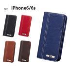 iPhone6s ケース 手帳型 iPhone6 カバー レザー手帳ケース スマホケース アイフォン6s ケース 携帯カバー アイホン6sケース アイフォン6ケース 手帳型 L-128-1