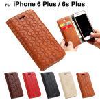 iPhone6s Plus ケース iPhone6 Plus カバー 手帳型 アイホン6sプラス アイフォン6プラス ケース 手帳型  スマホケース 携帯カバー L-133-2