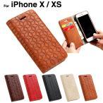 iPhoneX ケース 手帳型 iPhoneX カバー おしゃれ アイホンXケース アイフォンX ケース 手帳型  IPHONEXケース スマホカバー スマホケース 耐衝撃 L-133-5