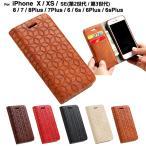 �����ꥻ���� iphone6s ������ iphone6 plus ������ ��Ģ�� iphone7 ������ iphone7plus���С� �����ե���6s������ �����ե���7������ ��Ģ�� �� �ס�L-133-7