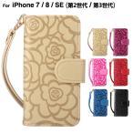 iPhone7 ケース 手帳型 iPhone7 カバー 花柄 iPhone7ケース アイフォン7ケース 手帳型 スマホケース スマホカバー レザー アイホン7ケース レザー 横開 L-155-3