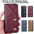 iPhone x ケース 手帳型 カバー 画像