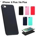 iphone6s plusケース iphone6plus カバー ソフトケース シリコン アイフォン6sプラス ケース アイホン6s プラス カバー スマホケース 送料無料 セール L-162-2