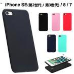 iPhone SE2 ケース iphone8 iPhone7 ケース アイフォン8 ケース アイホン7ケース アイフォン7 ケース i耐衝撃 TPU ソフトケース スマホケース L-162-3