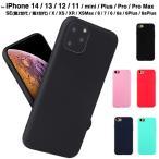 訳ありセール iiphone11 iphone11 Pro max