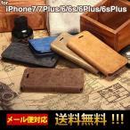 アイホン6s ケース iPhone6s plusケース 手帳型 アイフォン6sケース iPhone6ケース  iPhone7 iPhone7plusケース アイフォン7プラス おしゃれ L-17-0