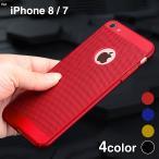 iPhone8ケース iPhone7ケース アイホン7ケース アイフォン8 アイフォン7ケース ハードケース スマホケース 携帯カバー スマホカバー L-179-3