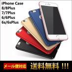 iPhone8 ケース iPhone7 iPhone6 iPhone6s ケース アイフォン アイホン iPhone7 Plus iPhone8Plus カバー iPhone6s Plus ケース スマホケース  L-180