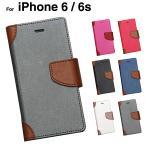 ショッピングアイフォン6 ケース 手帳型 アイフォン6s ケース アイホン6s iPhone6s ケース iPhone6 ケース 手帳型 レザー カバー スマホケース 携帯ケース スマホカバー おしゃれ カード収納 L-184-1