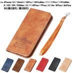 ショッピングiphone ストラップ iPhone8 iPhone7 Plus ケース 手帳型 レザー ストラップ付き iPhone6s iPhone6 Plus  iPhone7  ケース アイホン アイフォン6 7 8 X プラス L-194