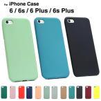 iPhone6s ケース iPhone6 ケース アイフォン6s iPhone6 plus ケース プラス ケース iPhone 6s iplus 6 plus  携帯ケース スマホケース ソフト TPU L-203-6