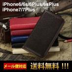 iPhone7 ケース iPhone7Plus ケース 手帳型 iphone6s ケース iphone6Plusカバー アイフォン6sケース アイフォン7ケース アイフォン7 プラス ケース 手帳型 L-29