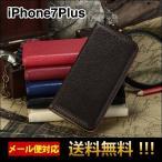 iPhone7plus ケース アイホン7プラスケース 手帳型 iphone7 plus ケース 手帳型 アイフォン7プラスケース スマホカバー   レザー 本革 おしゃれ L-29-2