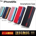 iphone6s ケース 手帳 画像
