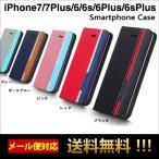 iPhone7 ケース iPhone7 Plus ケース 手帳型 iphone6s ケース iphone6 Plus カバー アイフォン6sケース アイフォン7 ケース アイホン7 プラス ケース L-3-4