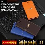 iPhone6s iPhone6s Plus ケース iPhone7 iPhone7 Plus ケース カバー  手帳型 レザーケース アイフォン6sケース アイフォン7 ケース スマホケース 手帳型 L-32