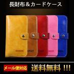 iPhone7 iPhone7 Plus iPhone6 iPhone6s Plus ケース カバー 財布型 アイフォン6s アイホン7 ケース スマホケース 財布 カード入れ メンズ レディース L-37-0