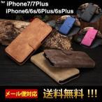 iPhone7 iPhone7 Plus iPhone6s iPhone6s Plus ケース カバー 手帳型 ダイアリー レザーケース アイフォン6sケース アイフォン7 ケース スマホケース 手帳型 L-5