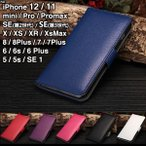Yahoo!WoYoJ訳ありセール アイホン6sケース アイフォン7 アイフォン8 ケース 手帳型 iPhone8 iPhone7 plus ケース iPhone6s plus ケース アイホン7 ケース L-52-7