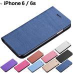 iPhone6s iPhone6 ケース 手帳型 木紋 木目調 アイホン6s アイフォン6 ケース スマホケース 携帯ケース  スマホカバー iphone ケース おしゃれ L-87-3