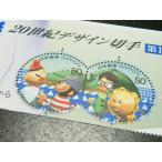 20世紀デザイン切手シリーズ 第13集 ちょっこりひょうたん島 50×2枚 平成12年8月23日(2000年) 未使用
